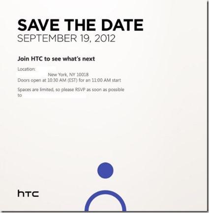 htc_evento_invitacion
