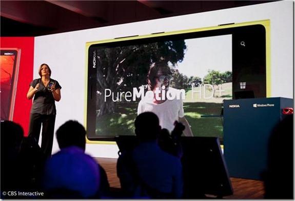 Puremotion HD