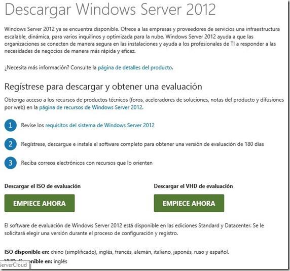 W_server_2012_trial