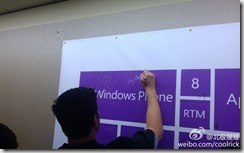 windows phone 8 rtm_1