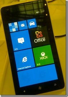Lumia 900 WP 7.8_2