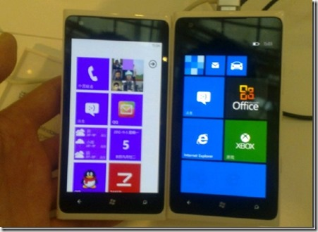 Lumia 900 WP 7.8_3