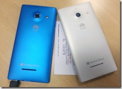 Huawei Ascend W1_2