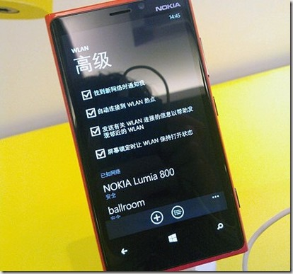 Lumia 920t WiFi en bloqueo
