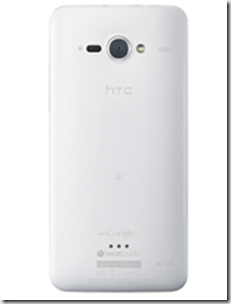 htc 8X blanco o J butterfly