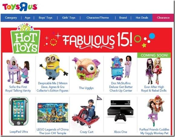 ToysRUs-Xbox-One